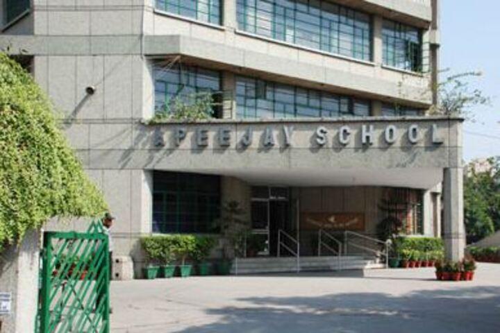 Appejay School-Campus