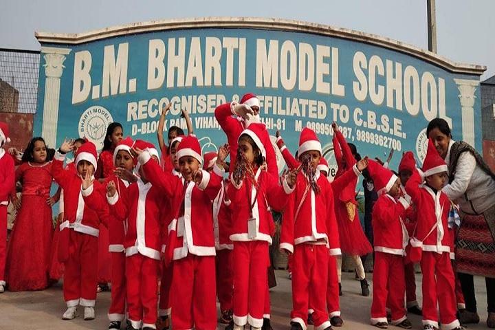 B M Bharti Model School-Chritmas Day