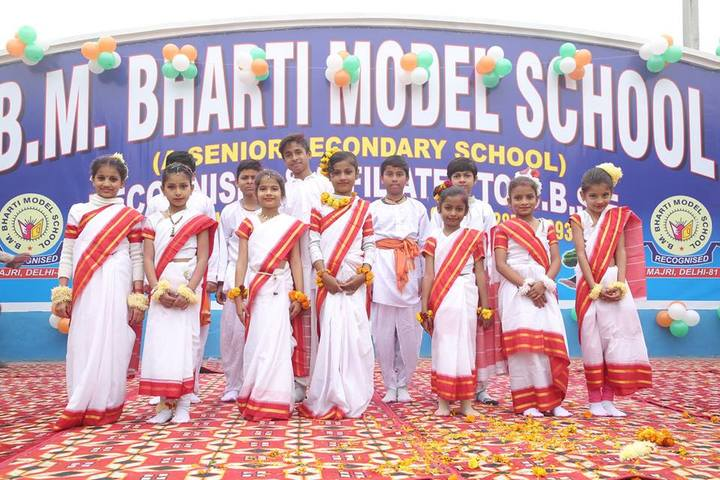 B M Bharti Model School-Activity