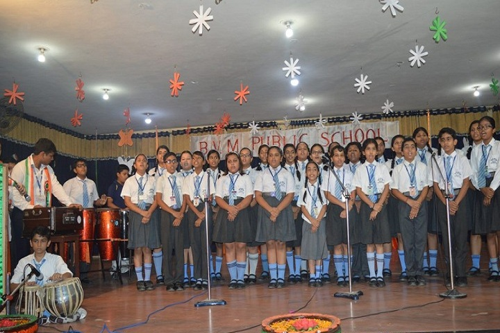B V M Public School-Music and Dance Room