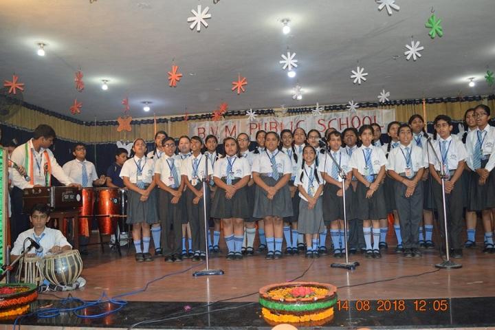 B V M Public School-Music and Dance Room