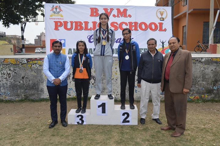 B V M Public School-Prize Distribution