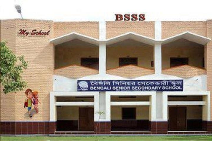 Bengali Senior Secondary School-Campus