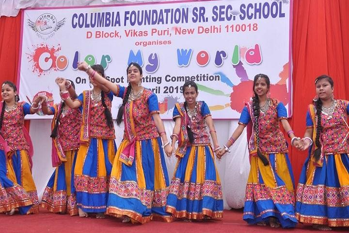 Columbia Foundation Sr Sec School-Cultural Events