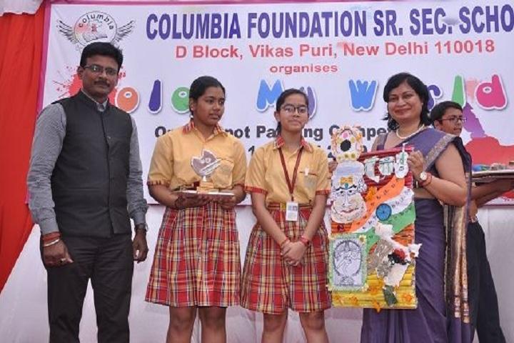 Columbia Foundation Sr Sec School-Presentation