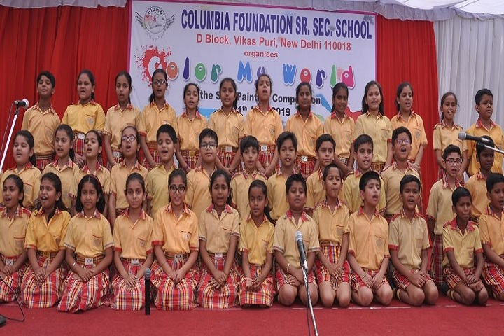 Columbia Foundation Sr Sec School-Singing Performance