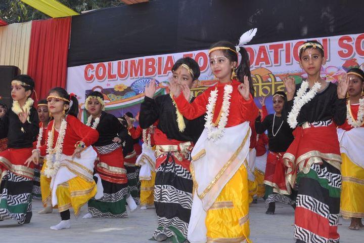 Columbia Foundation Senior Secondary School  Vikas Puri-Kids Dance