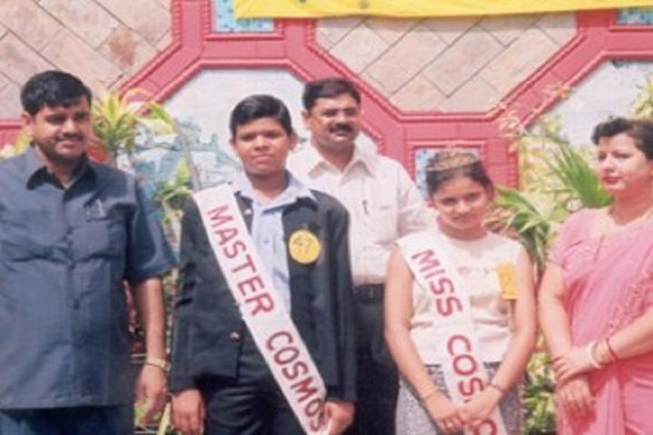 Cosmos Public School-School Awards
