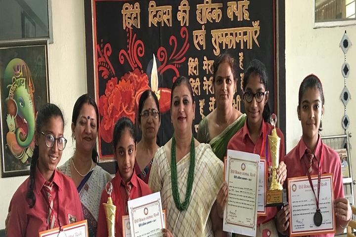 Crescent Public School-Achievements