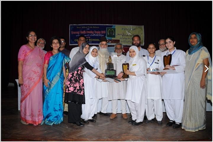 Crescent School-Inter School Urdu Debate