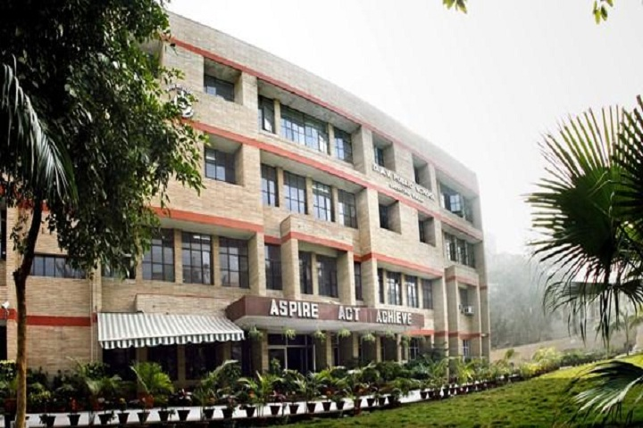 D A V Public School-School Campus