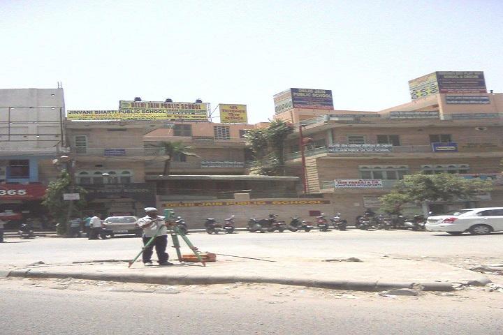 Delhi Jain Public School- School Campus
