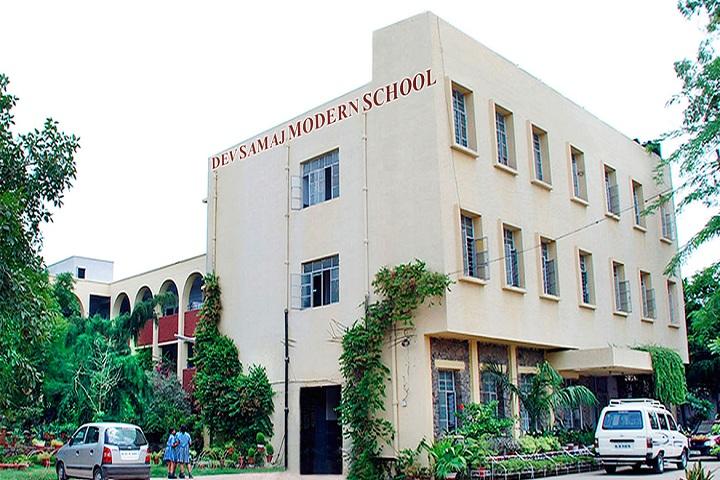 Dev Samaj Modern School-Campus view 4