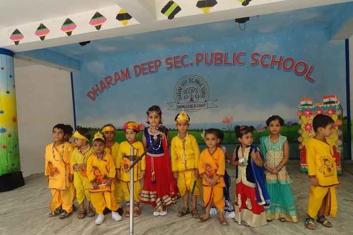 Dharam Deep Sec Public School- Events 3