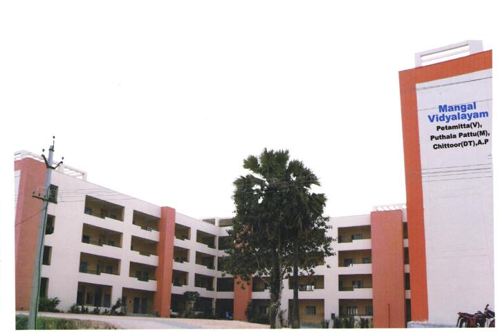 Mangal Vidyalayam-Campusview