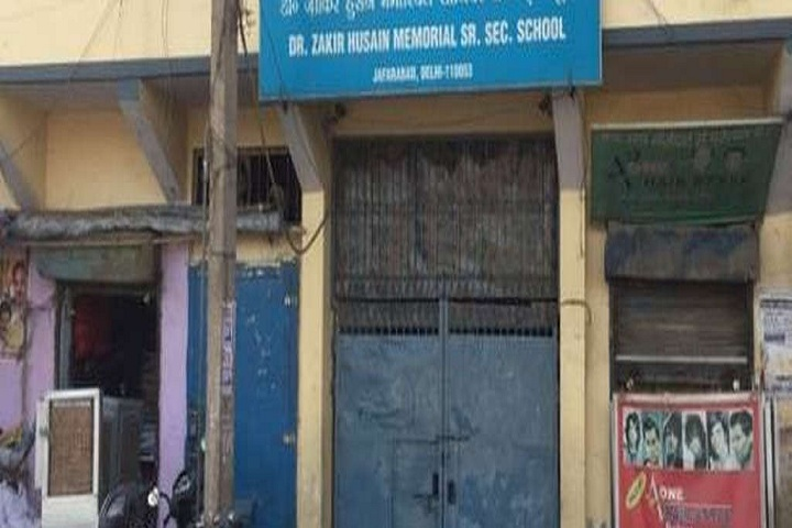 Dr Zakir Husain Memorial Senior Secondary School-School Campus