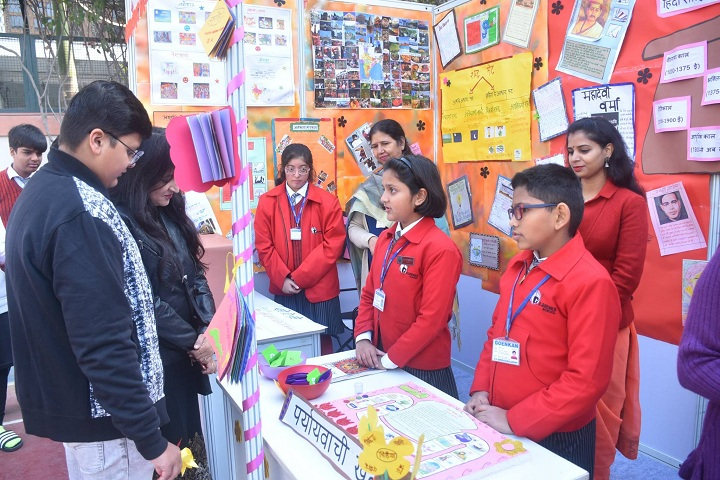 G D Goenka Public School-Annual Exhibition