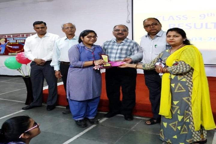 Geeta Bal Bharti Sr Sec School-Trophie presentation-6