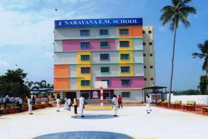 Narayana English Medium School-Campus View