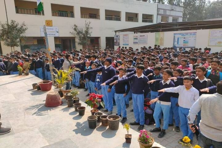 Government Boys Senior Secondary School-Prayer