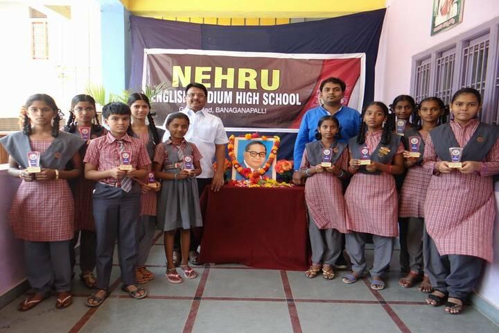 Nehru High School-Achievement