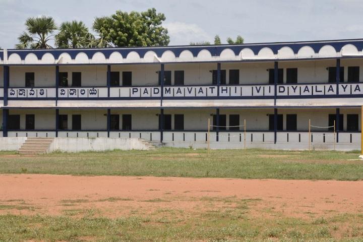 Padmavathi Vidyalaya-Campus