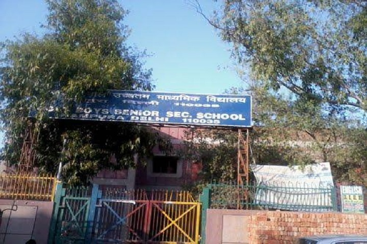 Government Boys Senior Secondary School No 2-Campus