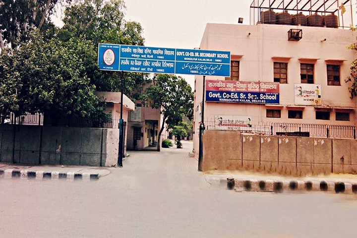 Government Co-Education Senior Secondary School-School Entrance