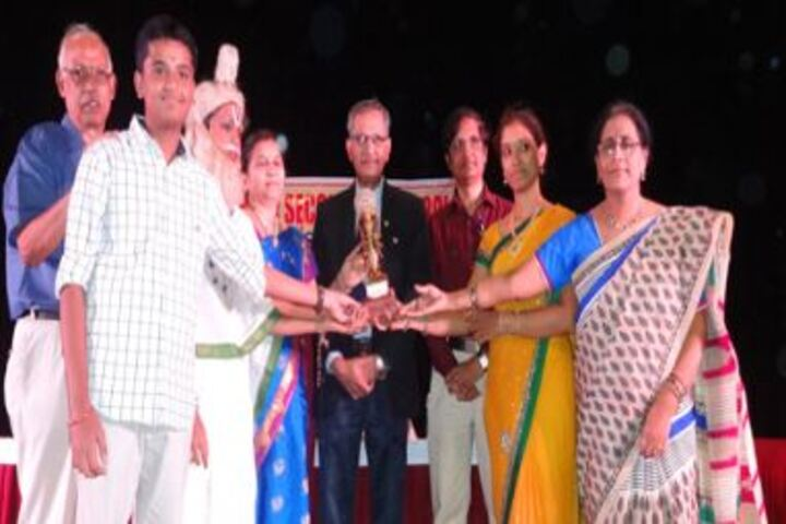Ramanath Secondary School-Award