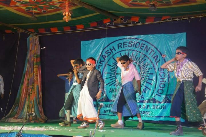 Sri Prakash Residential School- Events