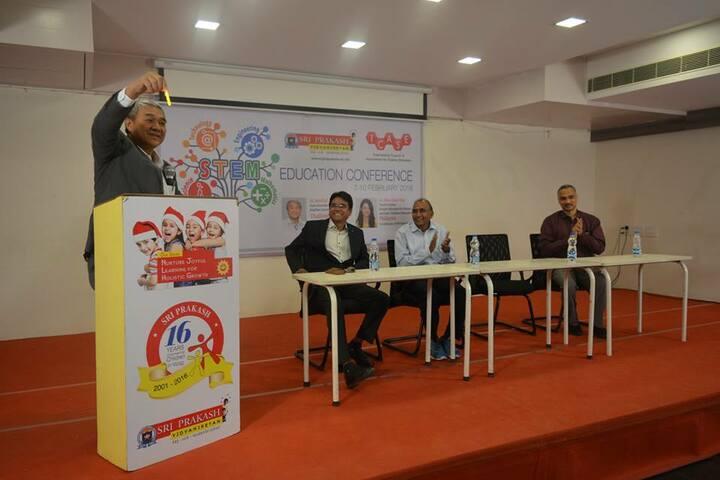Sri Prakash Vidya Niketan- Educational Conference