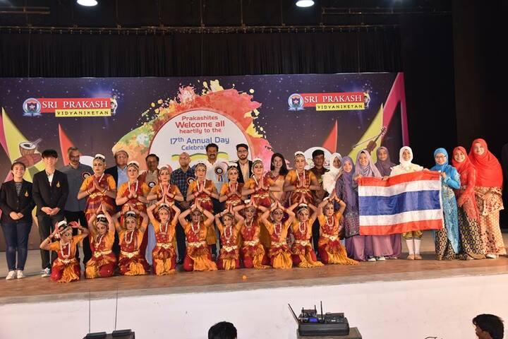 Sri Prakash Vidya Niketan- Annual Day Celebrations