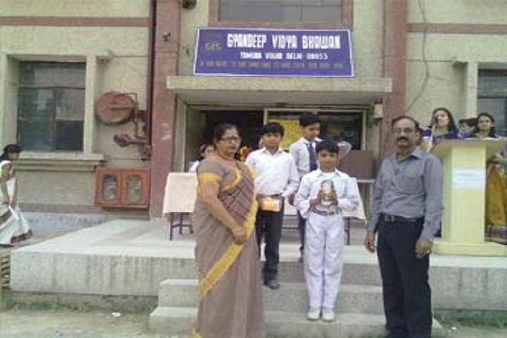 Gyanadeep Vidya Bhawan Senior Secondary School-Achivement