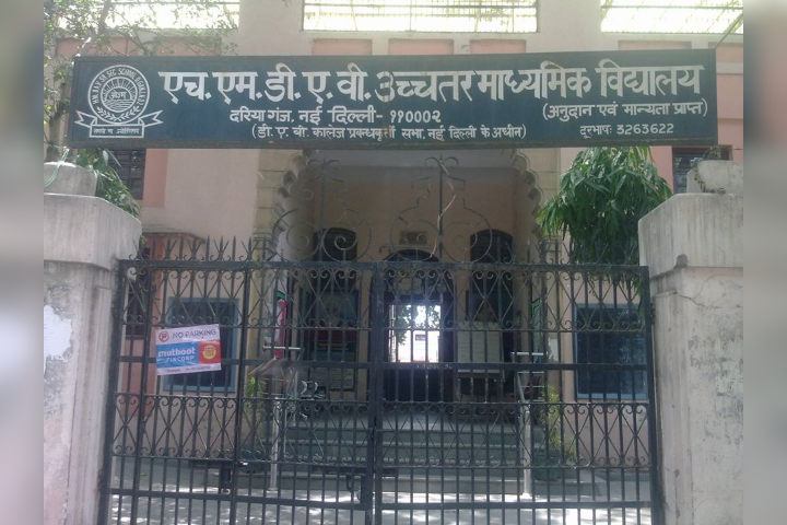 School Main Entry Gate
