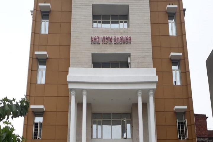 Hari Vidya Bhawan-Campus