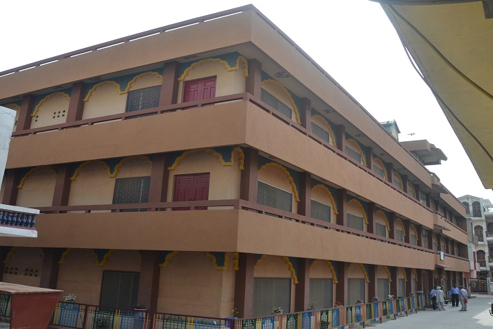 Holy Child Model School-Campus