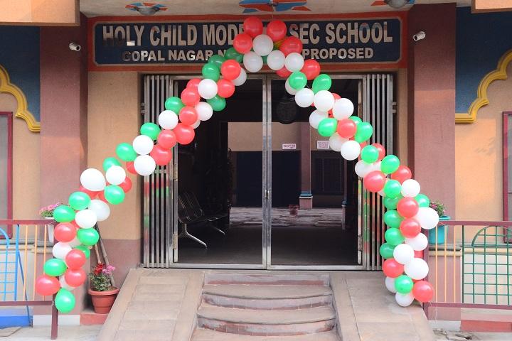 Holy Child Model School-Entrance