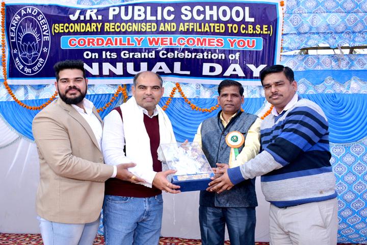 J R Public School-Award Receiving Ceremony