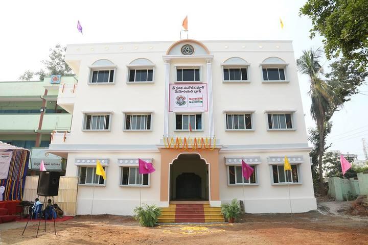 Sri TVS Rao Srikrishna Vidya Mandir-Inagaration of Block