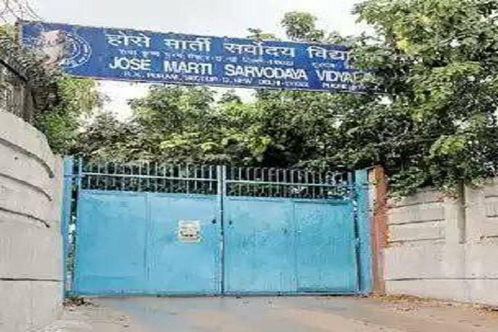 Jose Marti Sarvodaya Vidhyalaya-School Entrance Gate