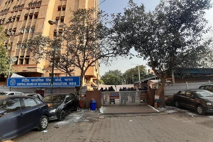 Kamal Model Senior Secondary School-School Entrance