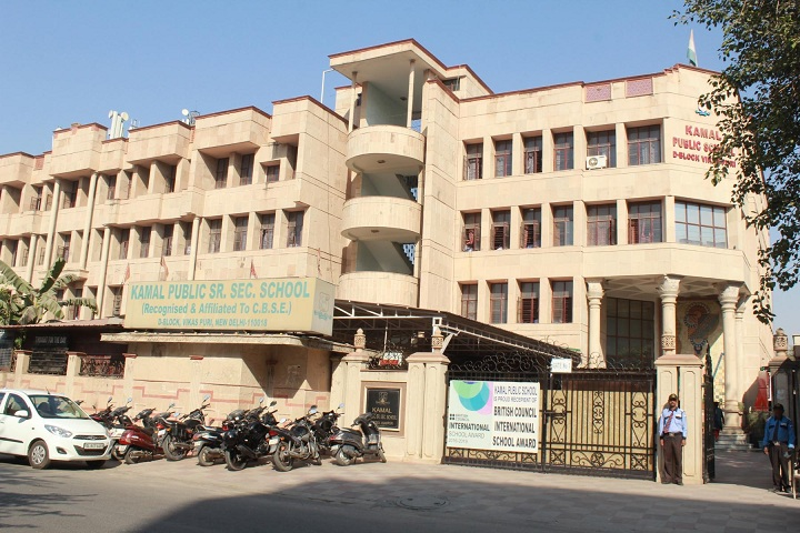 Kamal Public School-School Building