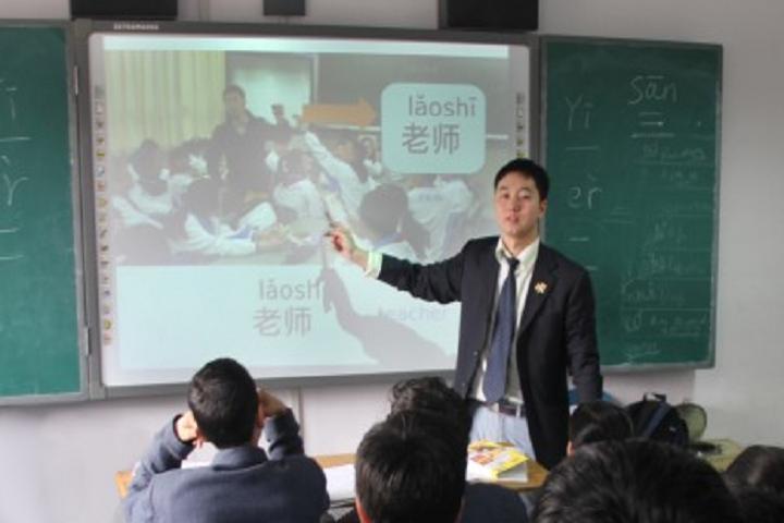 KIIT World School-Digital-Classroom