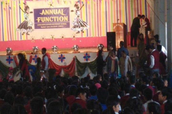 Lions Vidya Mandir Secondary School-Annual Function