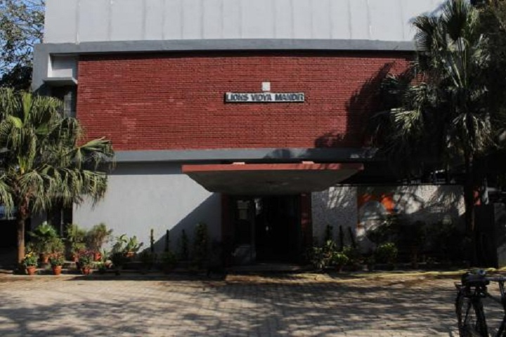Lions Vidya Mandir Secondary School-Front View