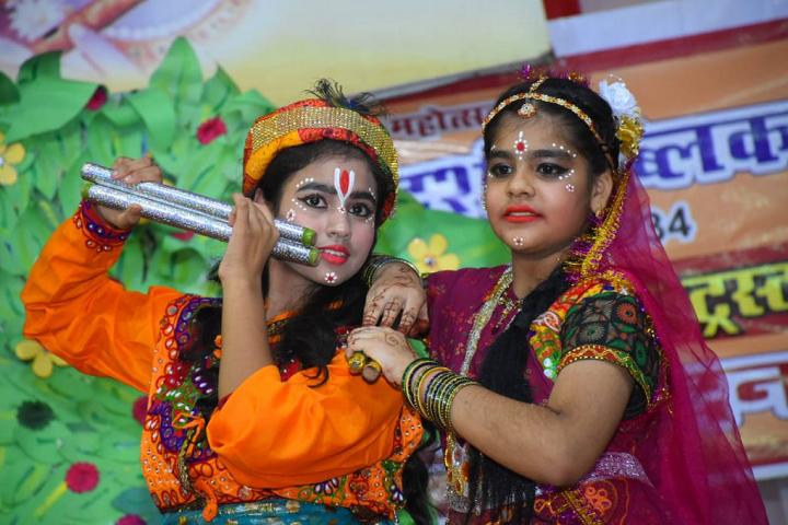 Maharaja Aggarsain Adarsh Public School-Krishnashtami-Events