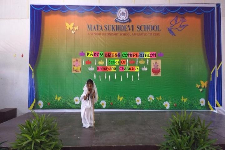 Mata Sukhdevi Public School-Dance program