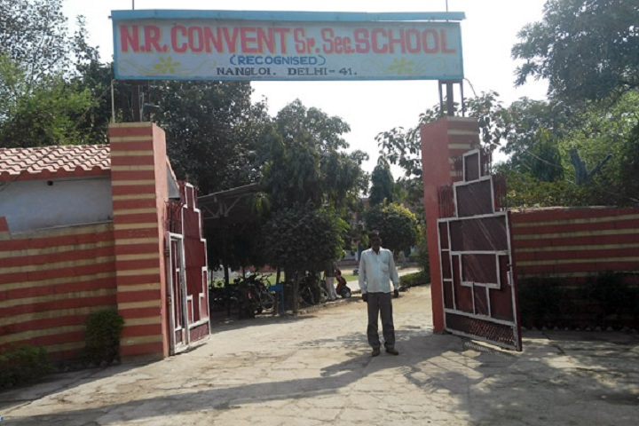 Nathu Ram Convent School-Campus-View