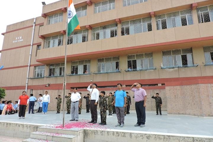 Nutan Vidya Mandir Sr Sec School-Campus-View
