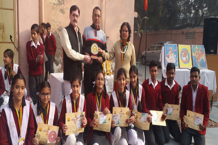 R R Geeta Bal Bharti Public School-Prize Distribution